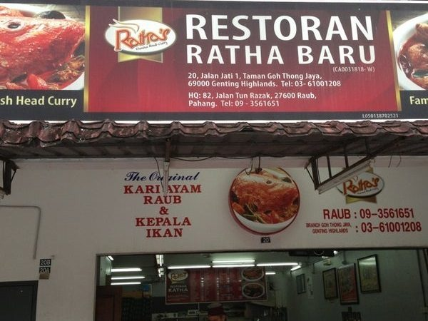 restaurant ratha ruab goh thong jaya branch